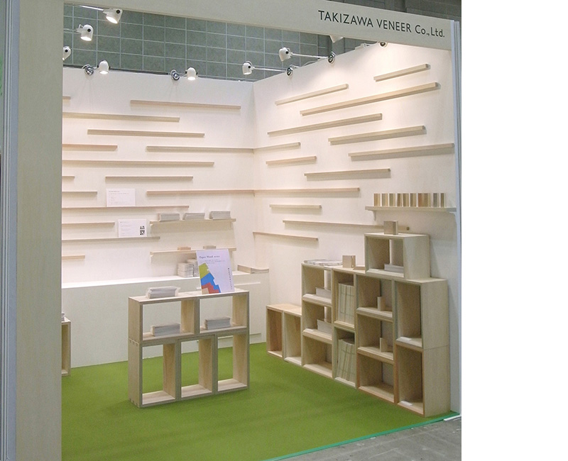 t4_Paper-Wood14