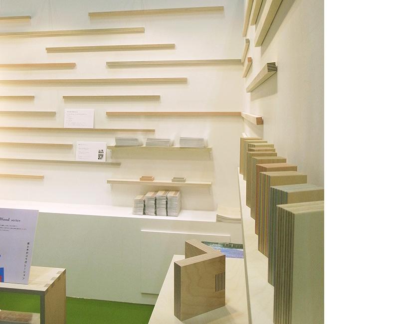 t4_Paper-Wood15