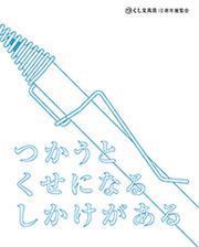 tsukushi_s