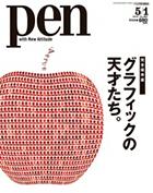 pen160421