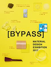 bypass_s