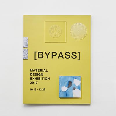 bypass2017 thumb