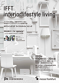 02_ifft_2019_interior_life_style_living